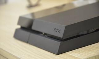 Vuelve la financiación de PS4 por 20€ al mes sin intereses