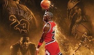 Anunciada la edición especial de NBA 2K16 con Michael Jordan