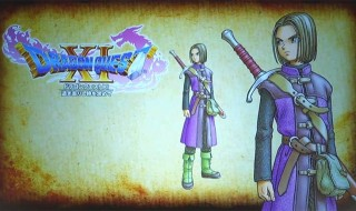 Anunciado Dragon Quest XI