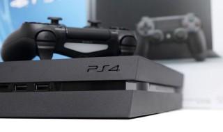 PS4 actualiza su firmware a la versión 2.55