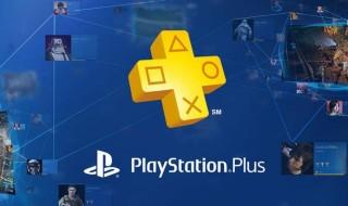 Sony permitirá votar por los próximos juegos de Playstation Plus