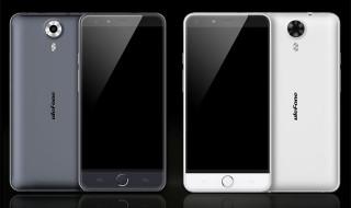 El Ulefone Be Touch 2 en oferta a partir del martes