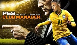 PES Club Manager se actualiza a la versión 1.1.0