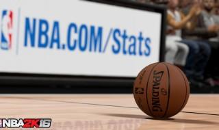 El modo MiCarrera de NBA 2K16
