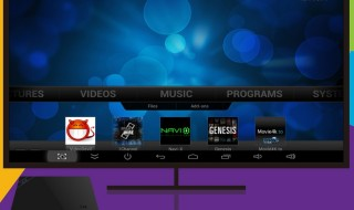Nuevo Beelink i68 TV Box