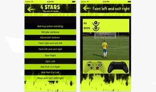 FIFA Skills, aprende a regatear en FIFA 16
