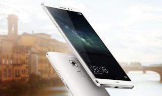 Huawei presenta el Mate S