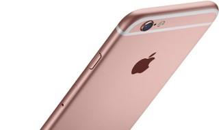 El iPhone 6S y el iPhone 6S Plus ya están aquí