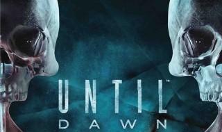 Until Dawn ha sido el juego más popular de Youtube en agosto