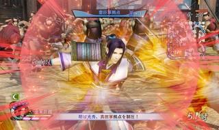 Anunciado Samurai Warriors 4 Empires