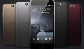 Presentado el HTC One A9