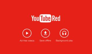 Google anuncia Youtube Red, acceso premium a su plataforma de vídeo