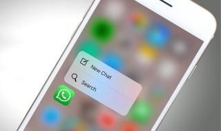 WhatsApp se actualiza en iOS con más funciones para 3D Touch