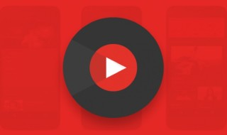 Ya disponible la aplicación de Youtube Music para iOS y Android