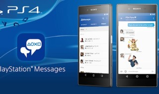 Sony lanza PlayStation Messages