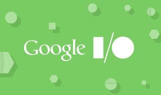 La Google I/O 2016 se celebrará del 18 al 20 de mayo