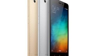 Ya está aquí el nuevo Redmi 3 de Xiaomi