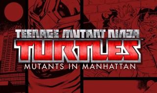 Tortugas Ninja: Mutantes en Manhattan anunciado oficialmente