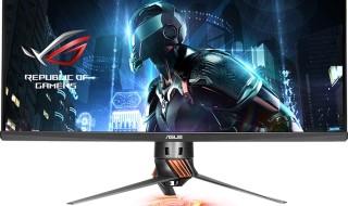 Swift PG348Q, el nuevo monitor curvo de 34″ para jugones de Asus