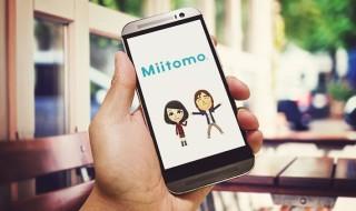 Miitomo y My Nintendo llegarán a Europa en marzo
