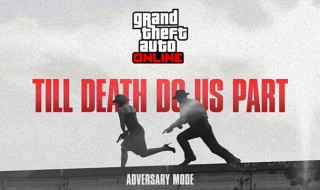 La muerte nos separa, nuevo modo adversario para GTA Online