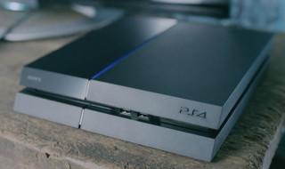 El firmware 3.50 de PS4 esconde novedades no anunciadas