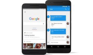 El primer teléfono fabricado por Google podría salir a finales de año