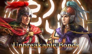El sistema de vínculos y la diplomacia en Romance of the Three Kingdoms XIII