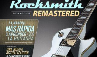 Rocksmith 2014 Edition – Remastered se lanzará el 4 de octubre