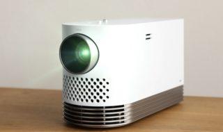 ProBeam HF80J, el nuevo proyector láser portátil de LG