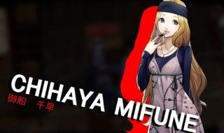 Los Confidentes serán claves en Persona 5
