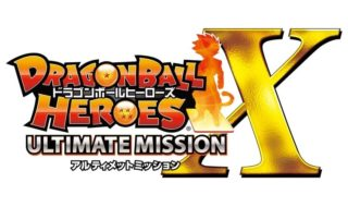 Primer trailer de Dragon Ball Heroes: Ultimate Mission X