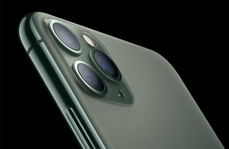 iPhone 11 Pro verde