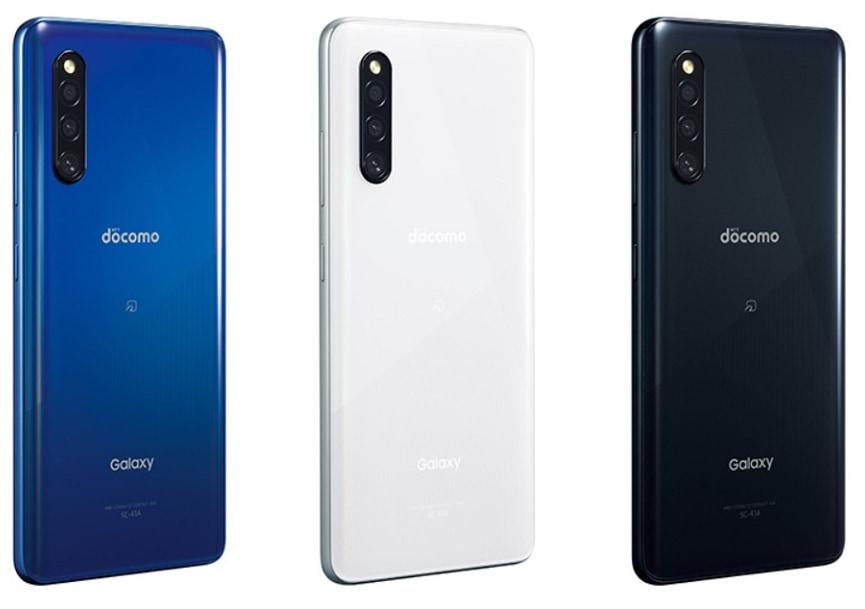 Samsung Galaxy A41 - Back