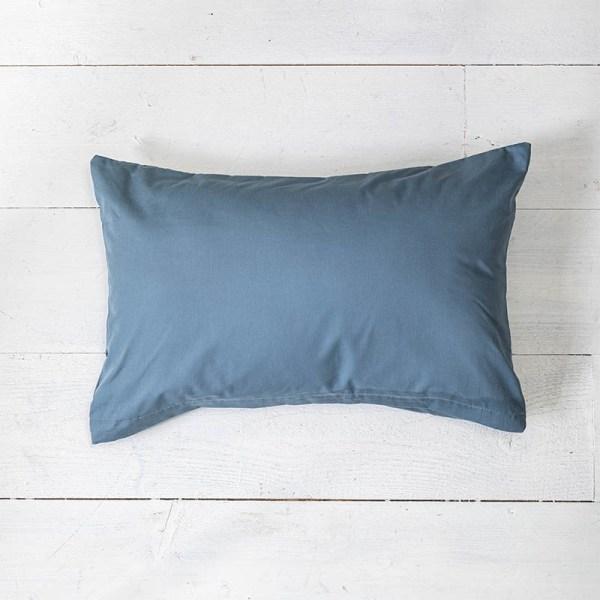 1+1 Gratis - Sierkussenslopen Luxe Katoen - Donkerblauw Presence Effen 30 x 50 cm - Ga naar Dekbed-Discounter.nl & Profiteer Nu
