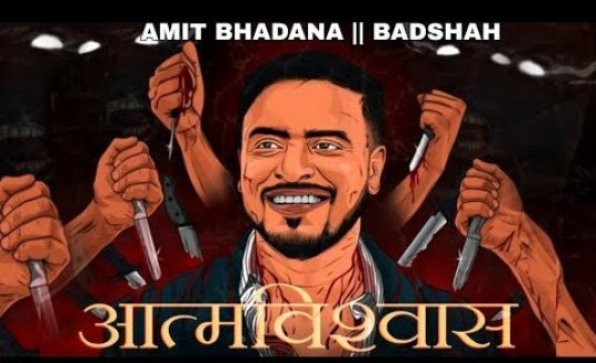 Amit Bhadana New Song