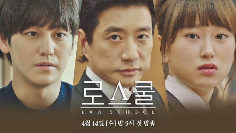 Law School Episode 16 Release Date & Time Preview Spoiler Watch Online Cast & Crew