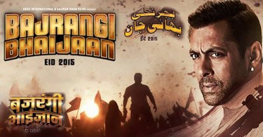 6th Weekend Bajrangi Bhaijaan Movie 37th 38th Day Box Office Collection BB Total Earning Kamai