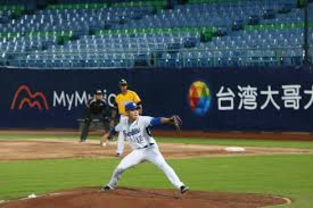 CTB VS FBG Live Score, Chinese Premier Baseball League 2020, Fubon Guardians vs China Trust Brothers Team Squads