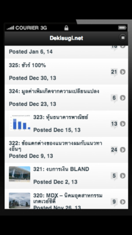 Screenshot_2014-01-16-12-28-40