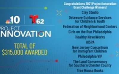 DGS Awarded $25K ProjectInnovation Grant