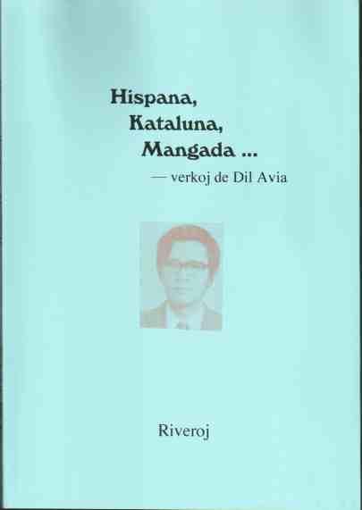 Libro de Jukio Hirai en Esperanto