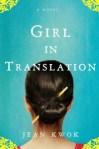 Cynthia on Jean Kwok's Girl in Translation
