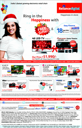 latest Festival discount on Reliance digital