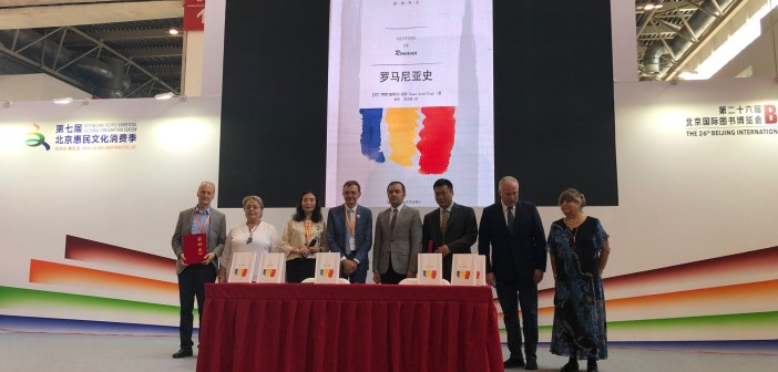 Grupul Editorial Corint la Târgul Internațional de Carte de la Beijing (BIBF) 2019