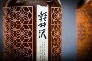 salon-whisky-live-paris-2016-whisky-japonais