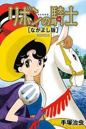 a-princesa-e-o-cavaleiro_t35423_3_jpg_290x478_upscale_q90