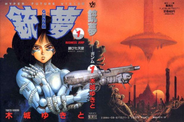 Battle Angel Alita