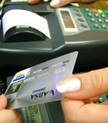 thumb compras internet Fraude en cajeros automáticos, consejos de seguridad