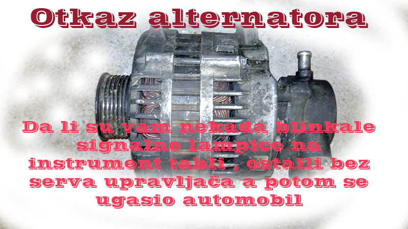 OTKAZ U RADU ALTERNATORA
